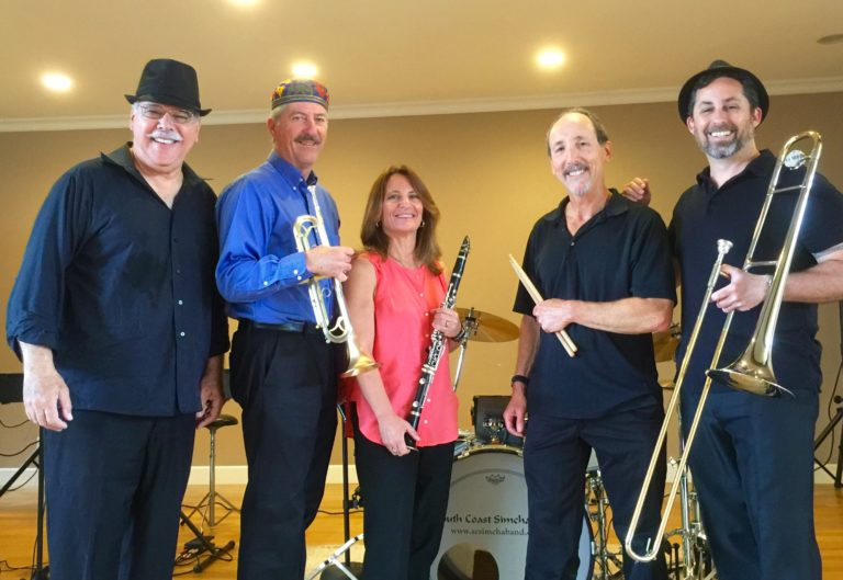 the south coast simcha band